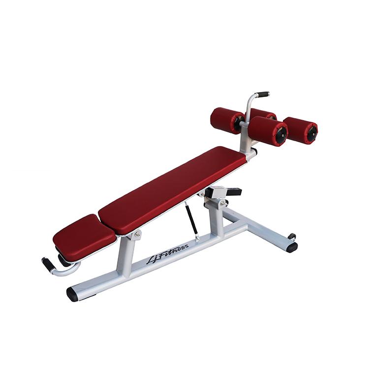 LJ-5529(Adjustable abdominal bench)