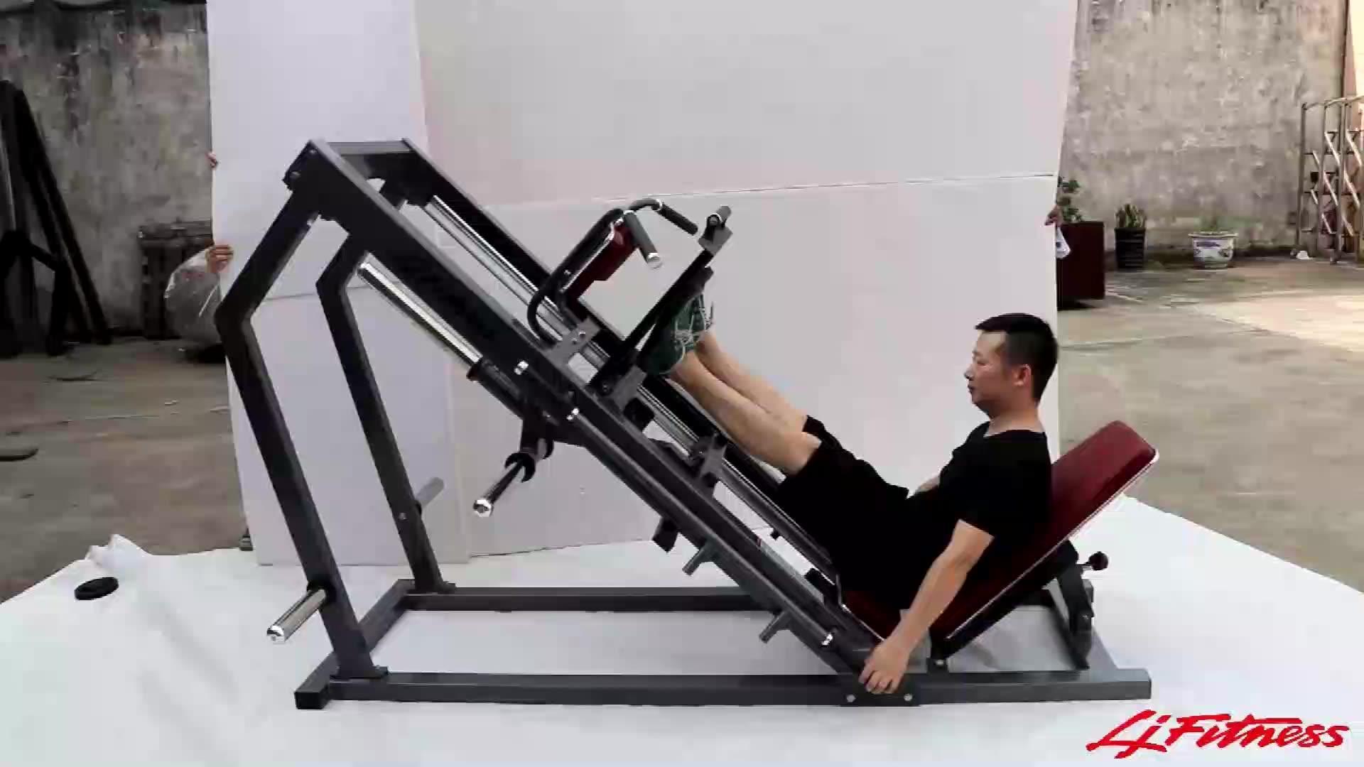 LJ-5713B Leg press&hack squat (2functions)