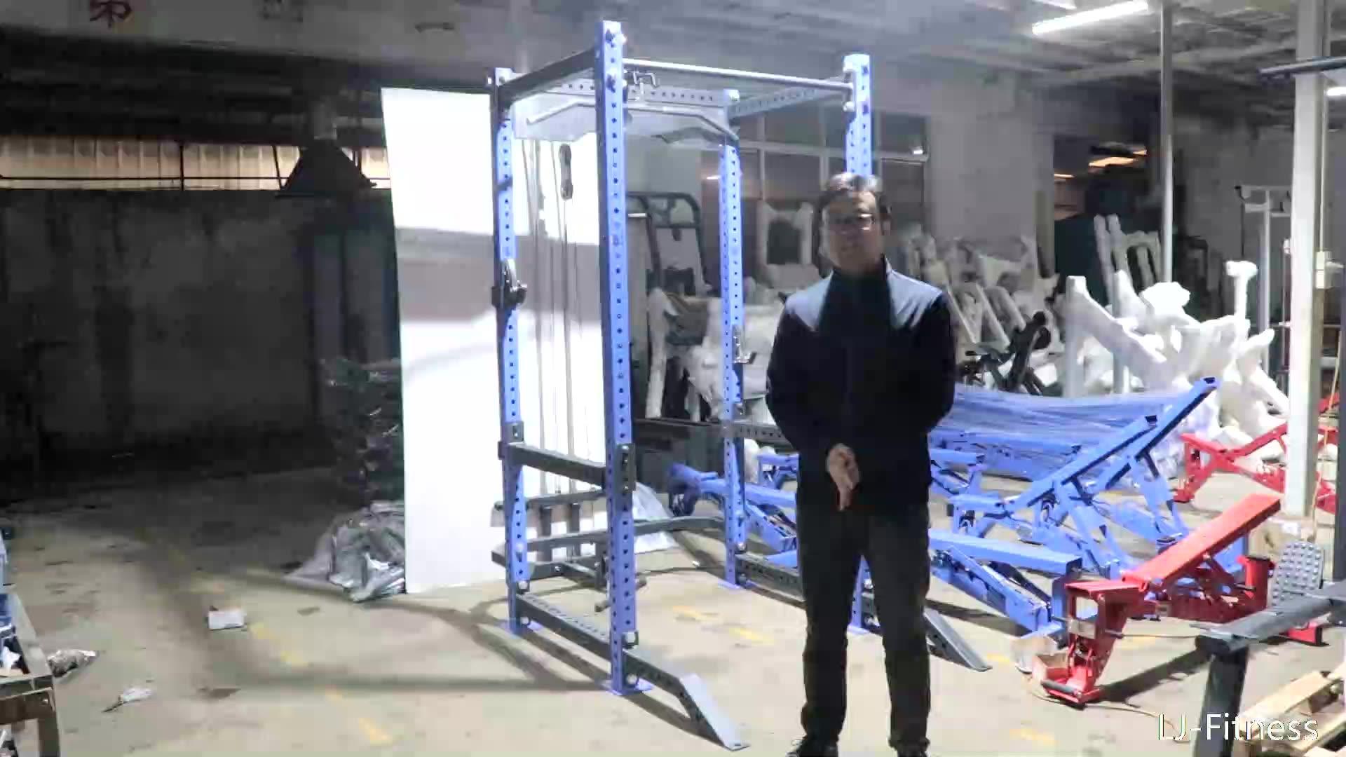 LJ-813 Multifunction power squat rack